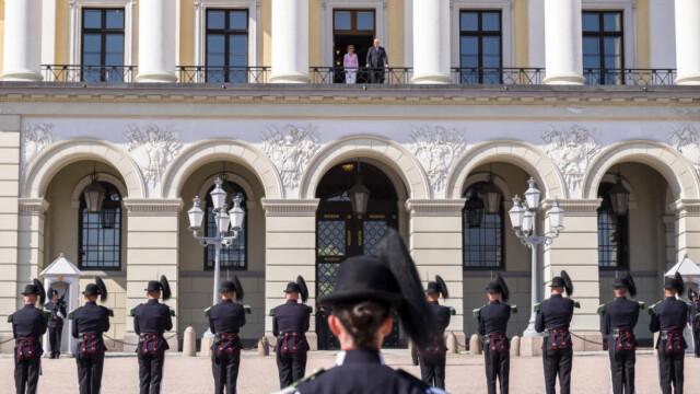 kongehuset norge