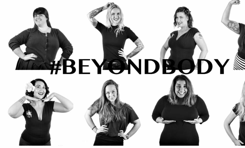 MOTSVAR: «#BeyondBody» er navnet på kampanjen til Spisefortyrrelsesforeningen og blogger Carina Elisabeth Carlsen. Foto: Matteo Bigi <div><br><div><br></div></div>