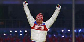 image: Var Alexander Legkov dopet i OL? Reis til Russland og finn svaret!