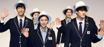 Sør-Korea håper disse klærne vil stoppe zika-myggen