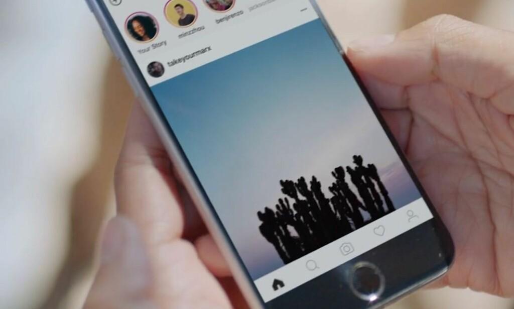 NY FUKSJON: Nå kan du dele øyeblikk fra livet ditt på Instagram, som slettes etter 24 timer, akkurat som på Snapchat. FOTO: Skjermdump Instagram