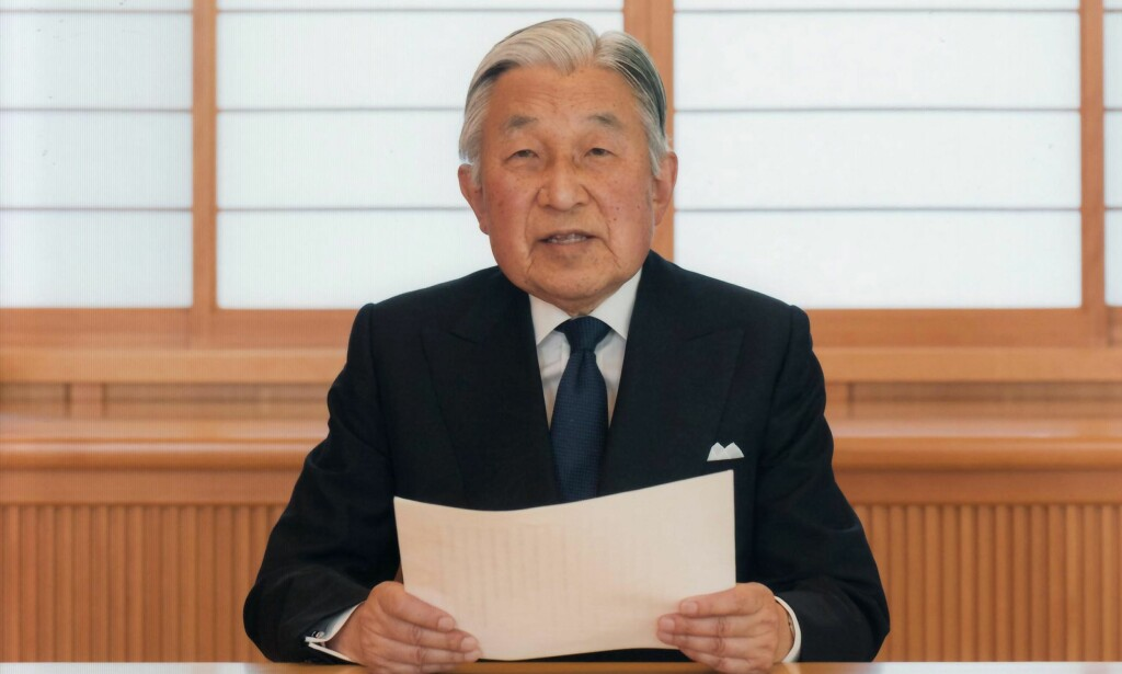 ABDISERER: Japans keiser Akihito skal abdisere i 2019. Foto: EPA/IMPERIAL HOUSEHOLD AGENCY / HANDOUT HANDOUT EDITORIAL USE ONLY/NO SALES