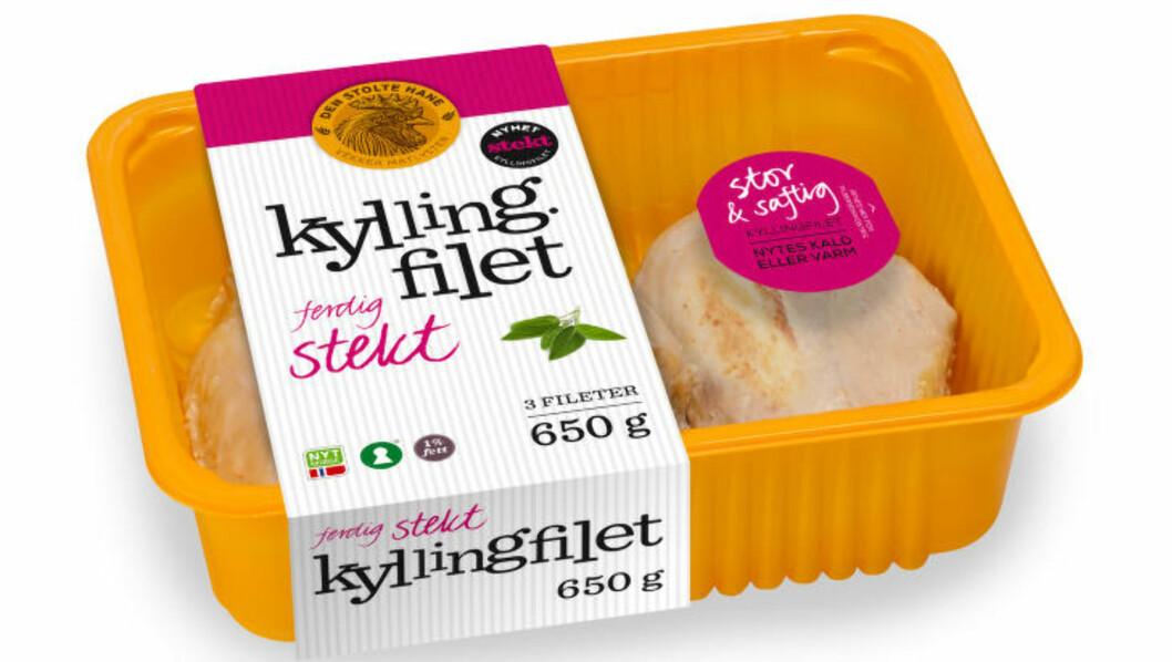 MERKET 22. DESEMBER: Det er Den Stolte Hane Kyllingfilet stekt 650 gram med holdbarhetsdato 22.12.2015, som nå tilbakekalles. Foto: Lasse Mørkhagen / DPF.NO / Den Stolte Hane / NTB Scanpix