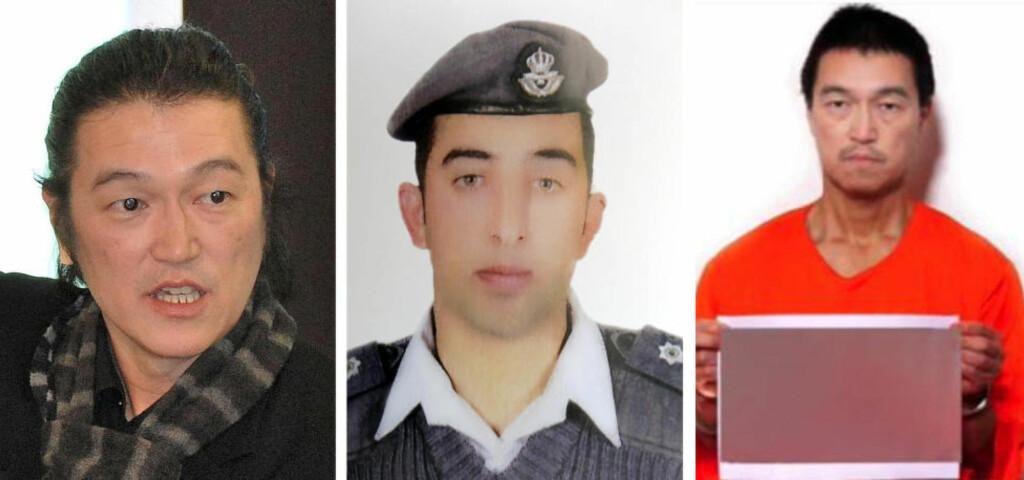 HENRETTET: Videoene av henrettelsene av den japanaske journalisten Kenji Goto, den jordanske piloten Moaz al-Kassabeh og gisselet Haruna Yukawa, ble alle publisert i dagene da norske Ole Johan Grimsgaard-Ofstad ble kidnappet. Foto: NTB scanpix