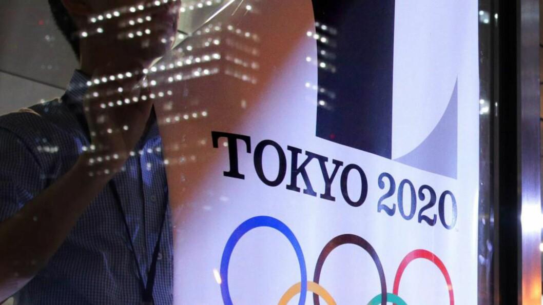FORESLÅR NYE OL-ØVELSER: Baseball/softball, karate, skateboard, klatring og surfing blir foreslått som ny idretter i OL i 2020. Den endelige beslutningen blir tatt neste år. Foto: AFP PHOTO / JIJI PRESS