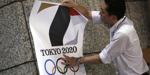 image: OL-arrangørene i Tokyo foreslår 18 nye medaljeøvelser