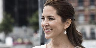 image: Kronprinsesse Mary misbrukt i reklame