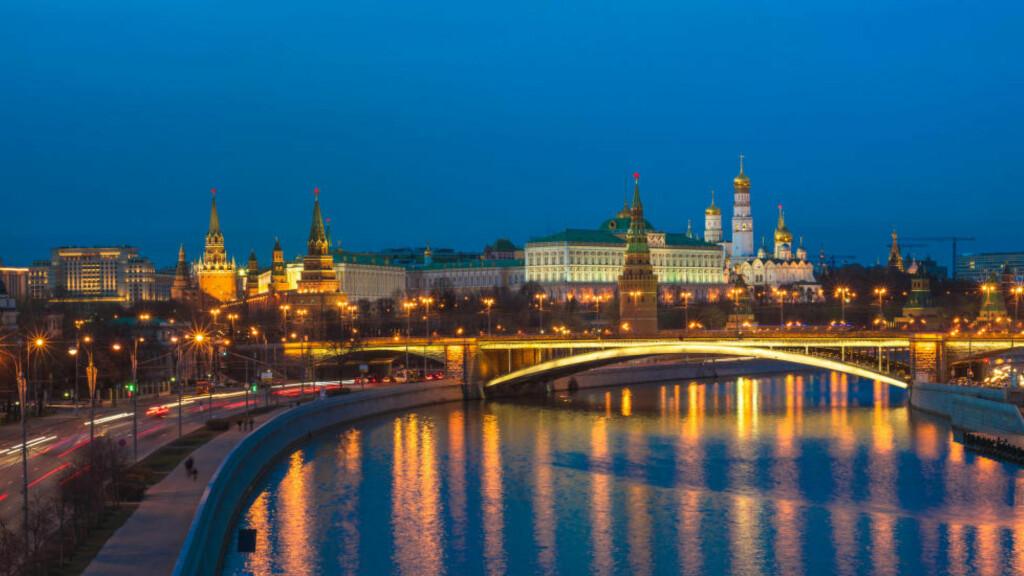 SPØRSMÅL 1: Denne panorama-utsikten  er å finne i svaret på spørsmål 1. Foto: NTB Scanpix / Javarman