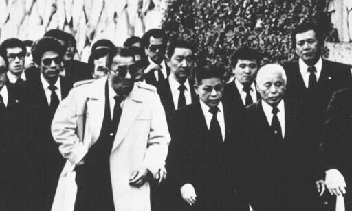 image: Japans største krimsyndikat er i ferd med å gå i oppløsning. Nå forbereder politiet seg på blodig gjengkrig
