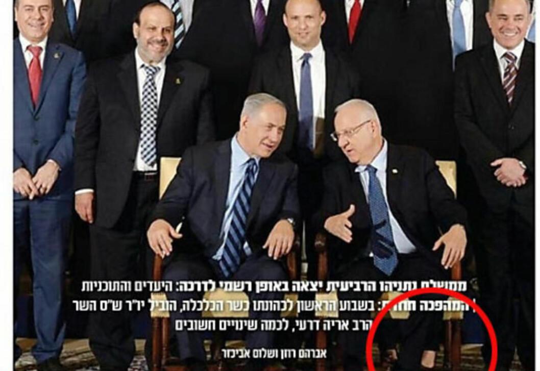 <strong> FJERNET TRE STATSRÅDER:</strong>  Ayelet Shaked, Miri Regev og Gila Gamliel skulle stått som nummer 2, 3 og fem i dette bildet. Istedet ble de manipulert vekk, men foten til Gamliel klarte de ikke få med seg. Foto: Skjermdump av forsiden til Yomleyom