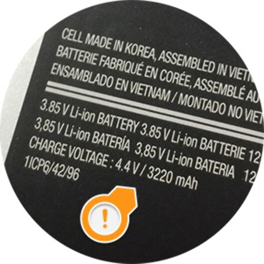 <strong><strong>HER:</strong></strong> Har du en telefon der du kan ta av baklokket, står det som regel trykket på batteriet hvor stor kapasitet det har.
