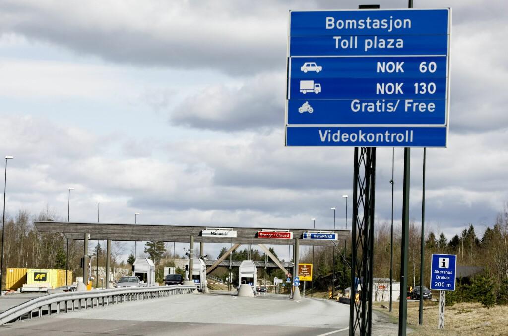 Image result for bomstasjon