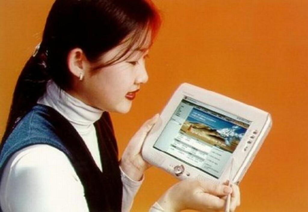 Den originale Digital iPad fra 2001 Foto: LG