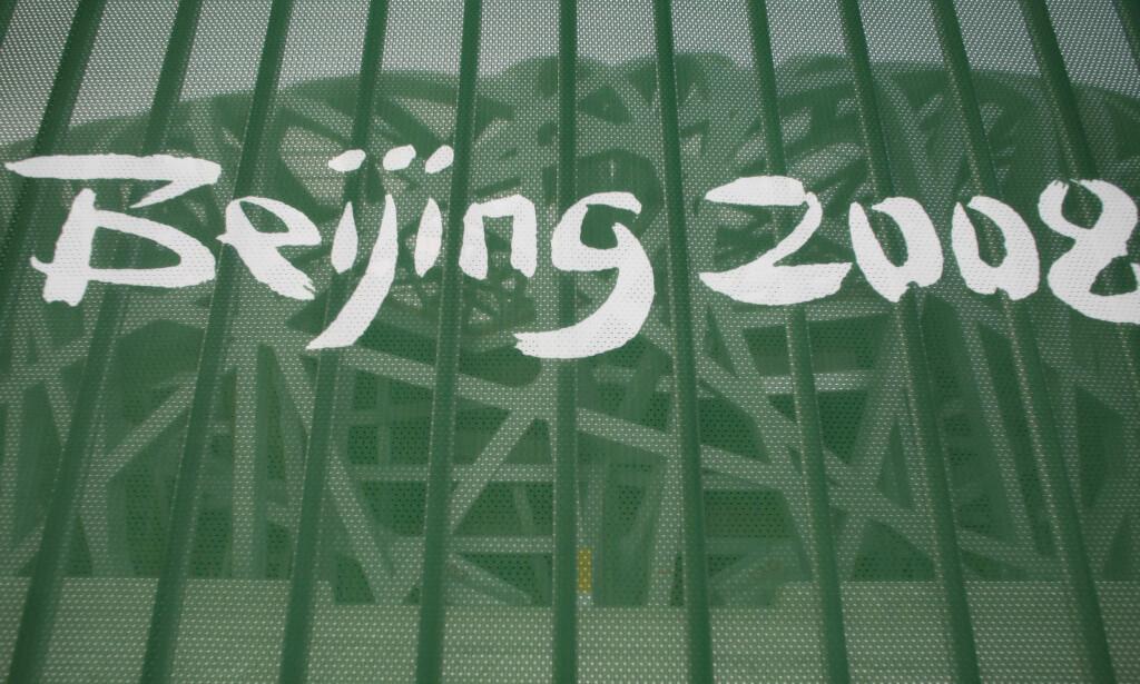 TI ÅR SIDEN: Det er ti år siden OL i Beijing. Nå hevder russosl dopingvarsler at hele den russiske troppen var dopet. Foto: AP Photo/Petr David Josek