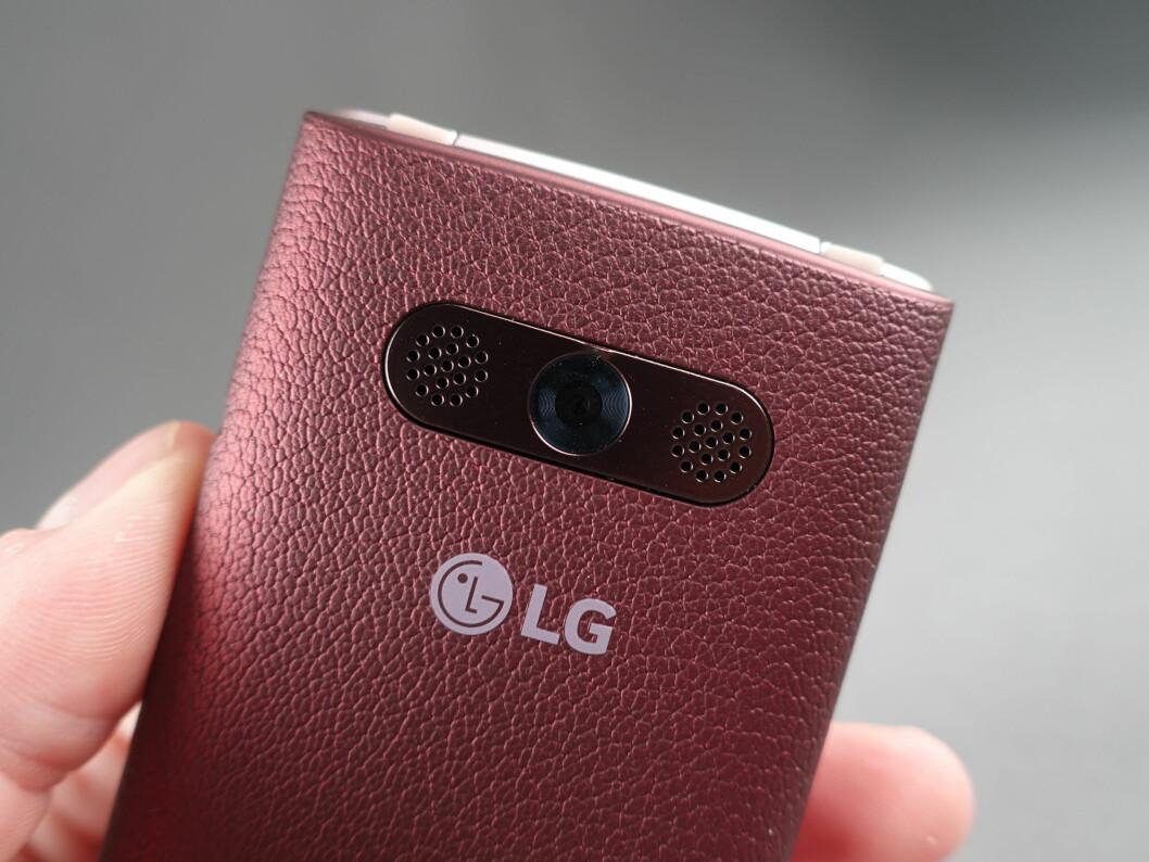 <strong><strong>IKKE LÆR:</strong></strong> Mens LG har ekte kuskinn på baksiden av LG G4, er dette en plastimitasjon.