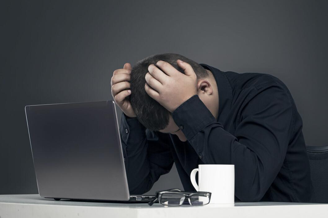<strong>GÅR DET TREGT?</strong> Kanskje er du koblet til feil nettverk –hvis flere kjente nettverk er innen rekkevidde, er det ikke sikkert du er koblet på det optimale. Foto: FOTOLIA / NTB SCANPIX