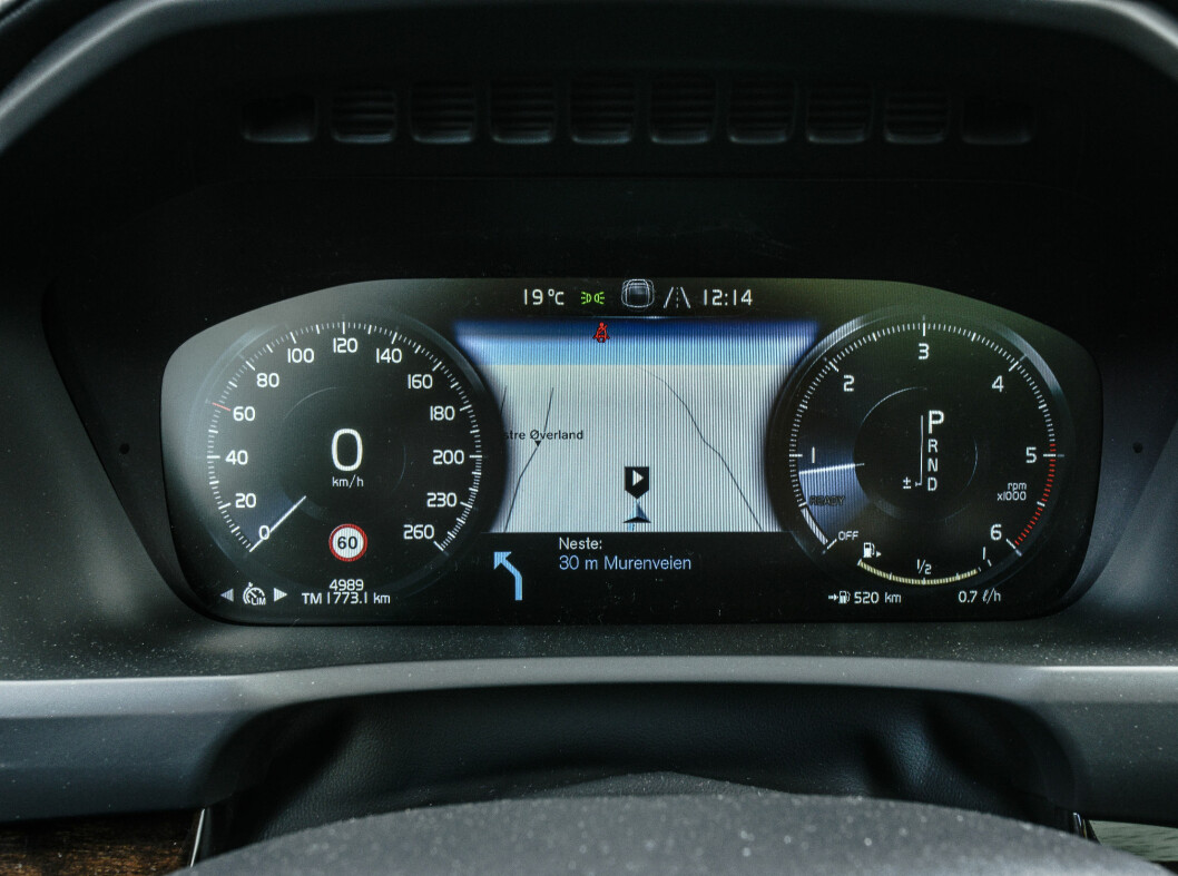 <strong><b>VELG SELV:</strong></b> Både XC90 og Q7 kan leveres med konfigurerbart display i instrumentpanelet.  Foto: Jamieson Pothecary