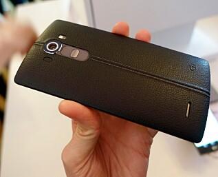 Slik er nye LG G4 i skinn