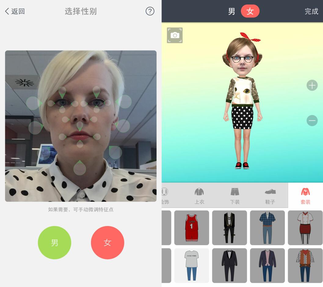 <strong><b>KLE DEG OPP:</strong></b> My Idol-appen baserer seg på konseptet med å lage din egen karakter som mange liker så godt.  Foto: KIRSTI ØSTVANG