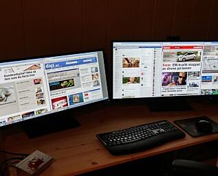 Hvor bred skjerm skal du ha?