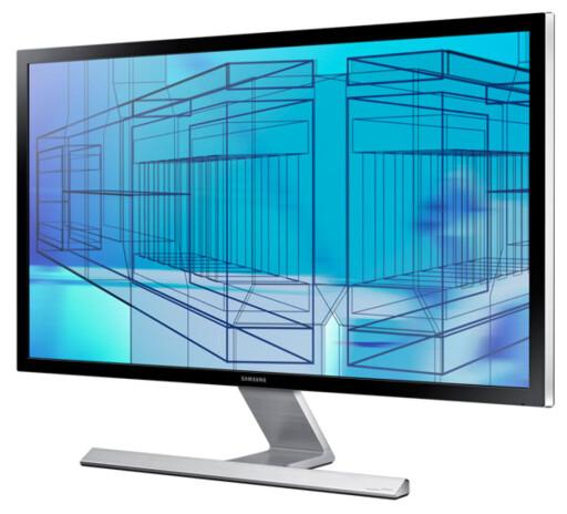 Markedets rimeligste 4K-skjerm i skrivende stund kommer fra Samsung. Foto: Samsung