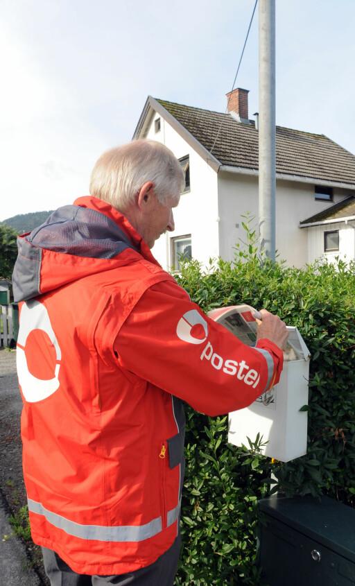LÅS: Det er bare postmannen og deg selv som skal ha tilgang til postkassen din.  Foto: Nils Midtbøen/Posten.no