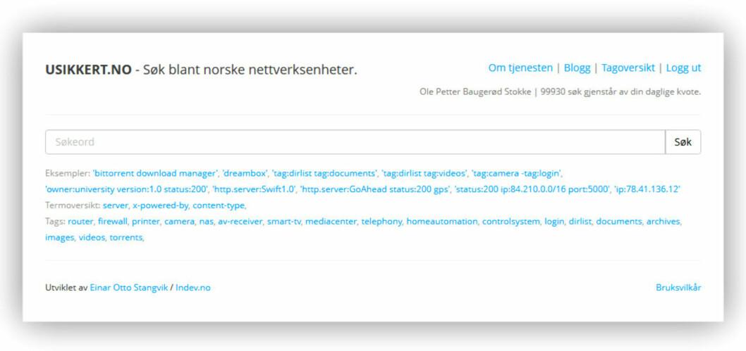 <strong><b>ENKEL Å BRUKE:</strong> </b>Usikkert.no lar brukerne blant annet søke etter bestemte enheter, og for eksempel angi om de bare vil se dem som trolig ikke krever innlogging.