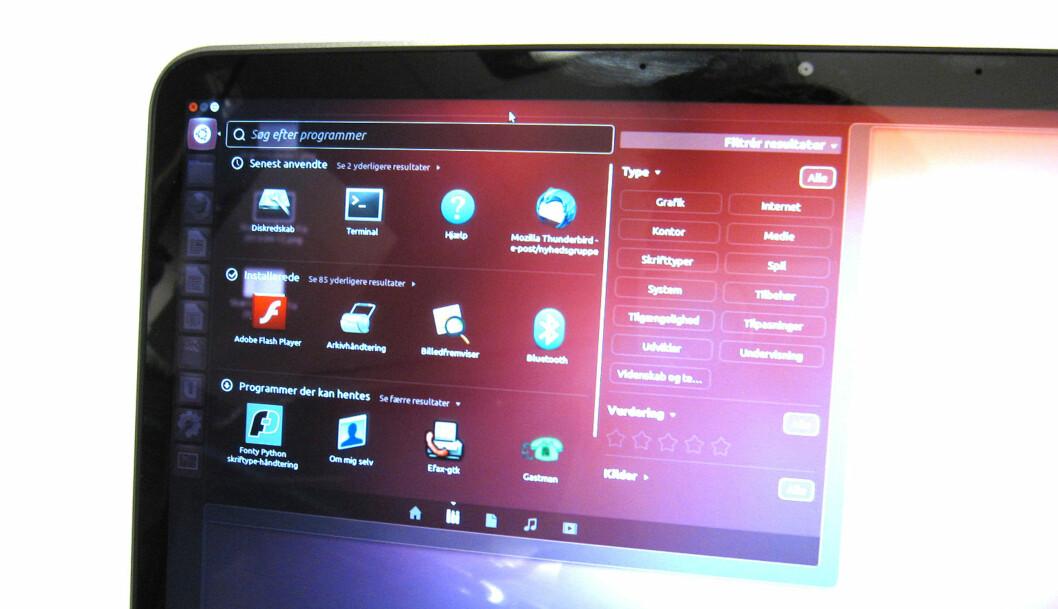 Det tar ikke lang tid å sette seg inn i å bruke Ubuntu, som både er blitt lekker og brukervennlig.