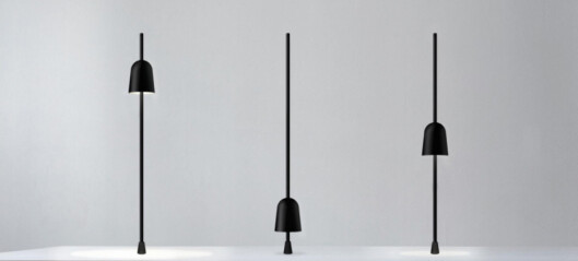 Lampe med berøringsskjerm