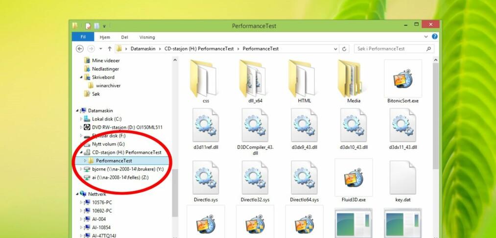 WinArchiver Virtual Drive gjør ZIP-filer til DVD-stasjoner