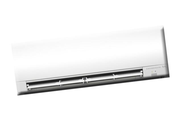 Ultramoderne Varmepumpe fra Mitsubishi har best effekt - DinSide BD-87