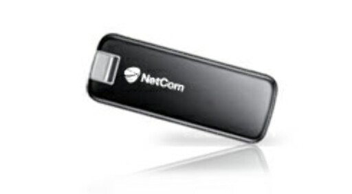 USB-mottaker for 4G Foto: Netcom