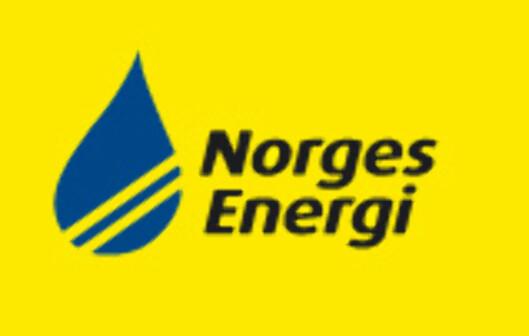Konkurransen arrangeres i samarbeid med NorgesEnergi.