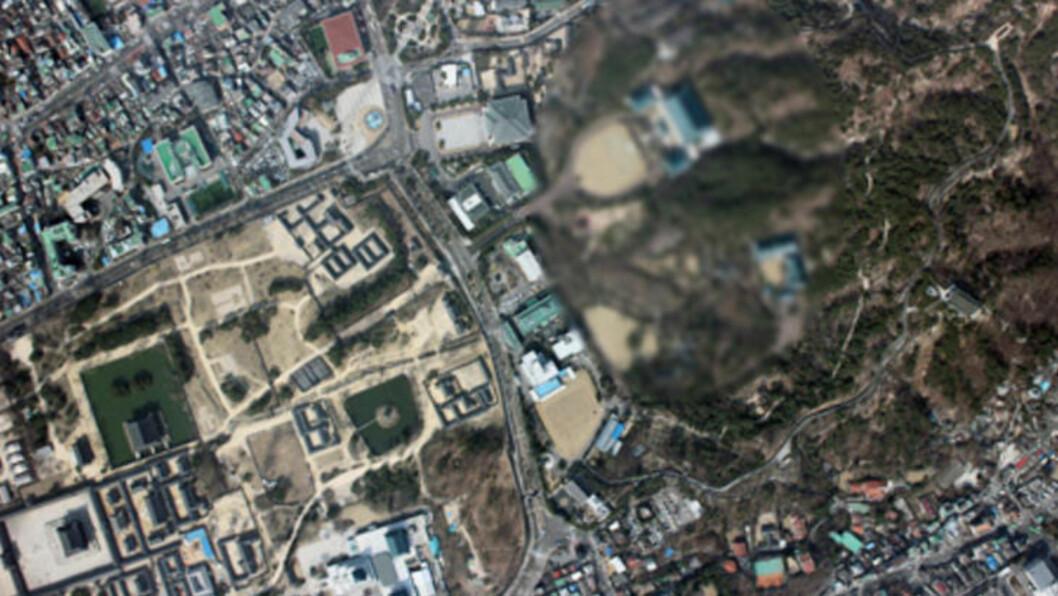 <strong>RETT OVER HODET:</strong> Dette frigitte bildet, tatt av den nordkoreanske dronen som krasjlandet 24. mars, viser hvordan flyet har fått operere fritt over taket til Det blå huset og president Park Geun-hye.