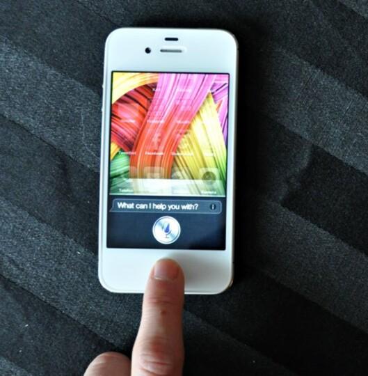 Holder du hjem-knappen nede, kommer Siri til unnsetning. Foto: Pål Joakim Olsen