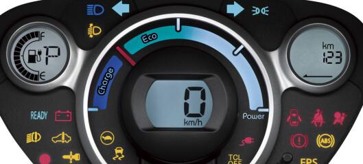 TESTKJØRT: Mitsubishi i-MiEV, klar for kundene