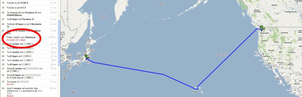 <strong>TRIMTUR?</strong> Google Maps foreslår ett par runder i kajakk over Stillehavet, om du vil ta veien mellom USA og Japan. Google-humor i betaversjon. Foto: Google Maps