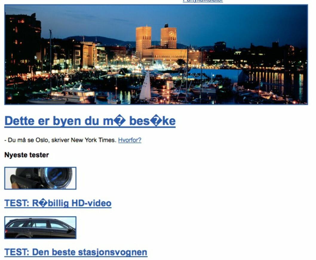 Eksempel på www-epost mottatt fra Flexamail. Det ser riktignok ikke smashing ut, men hvis alternativet er ingenting ...