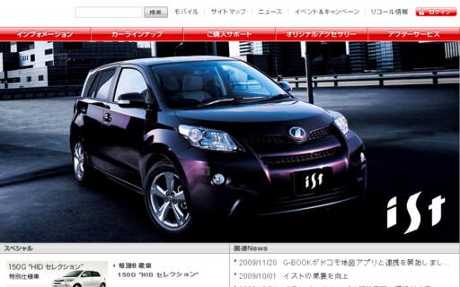 I Japan selges Toyota Urban Cruiser under navnet Toyota ist. Foto: Toyota