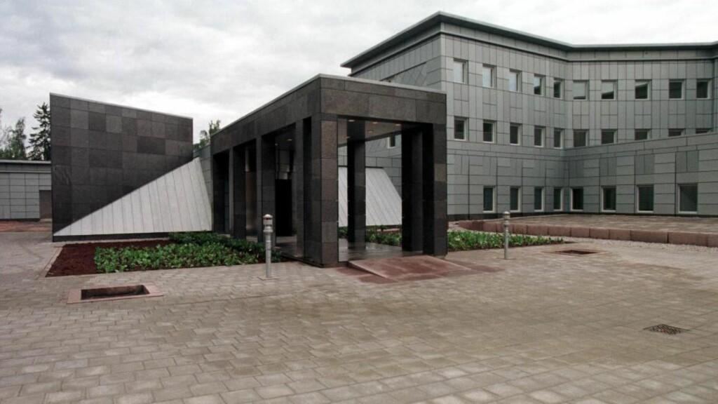 OVERVÅKERNE: Den norske E-tjenestens hovedkvarter på Lutvann utenfor Oslo. Foto:Lars Aamodt/ NTB Scanpix