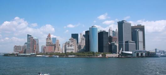 Hva het NYC før?