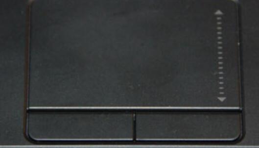 TEST: Lenovo Ideapad S12