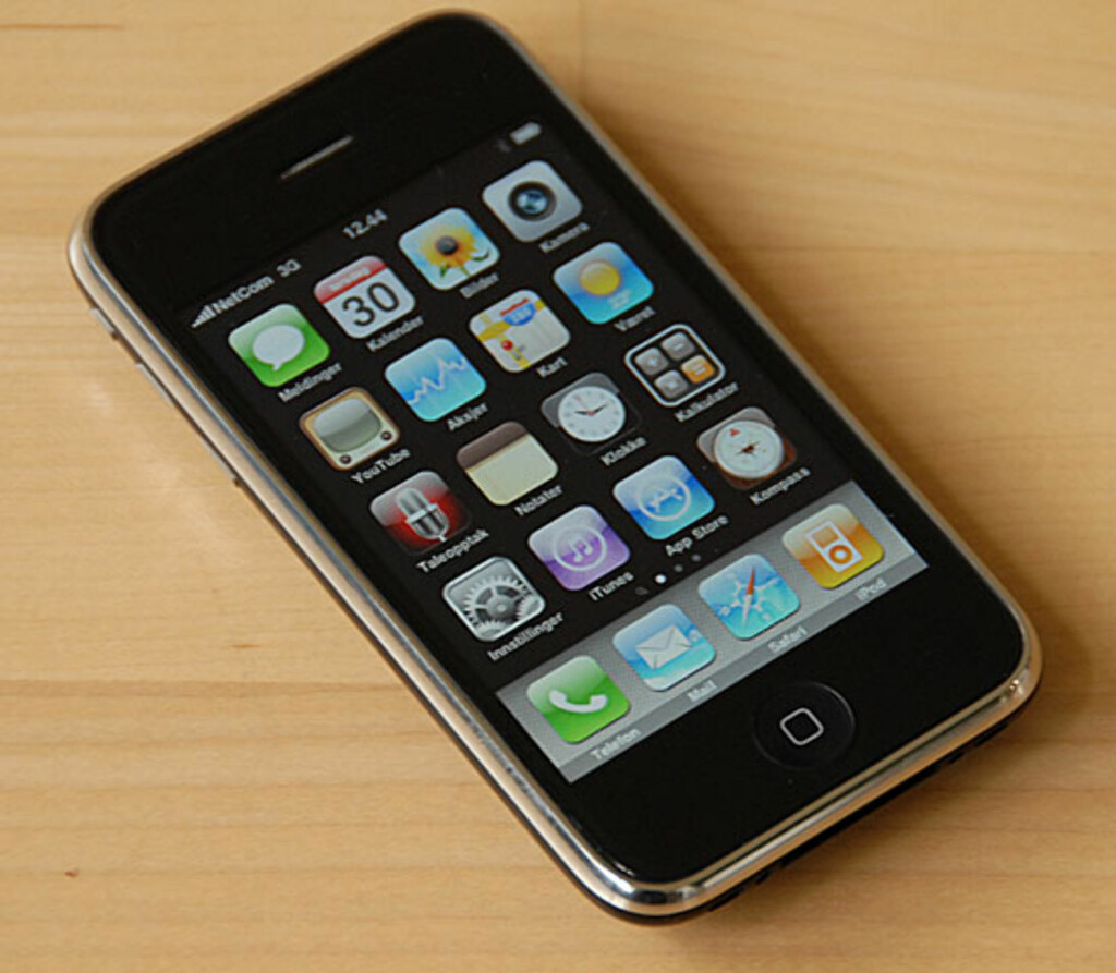image: iPhone 3GS
