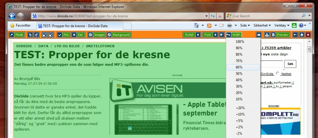 Printee for Internet Explorer