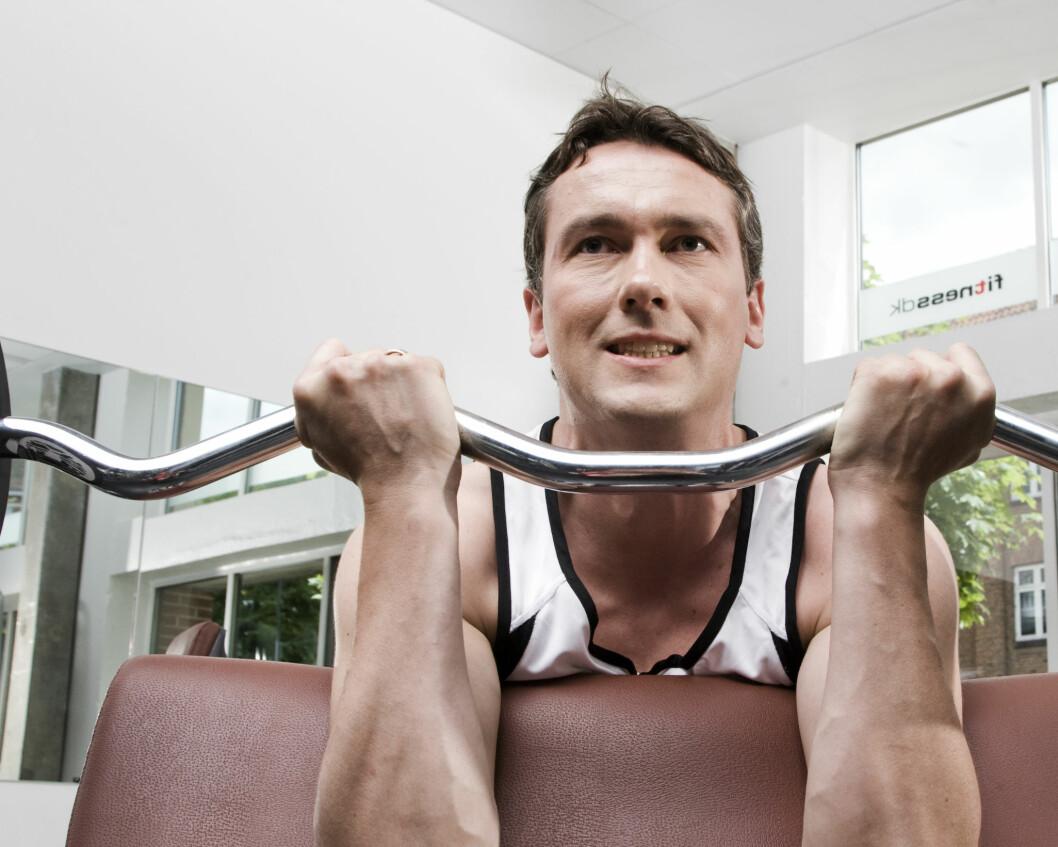 Treningssentrene i Norge har nå begynt kampen mot doping. FOTO: Colourbox.com