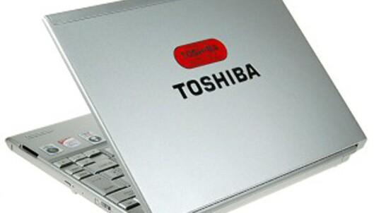 """For ordens skyld nevner vi at den normalt sett kommer uten rødt klistremerke med """"Toshiba Loan Pool"""" på."""