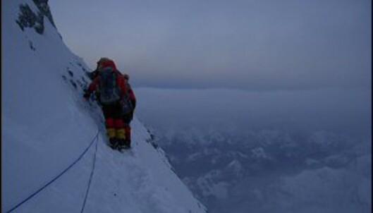 Kinesiske myndigheter har stengt Mount Everest for ekspedisjoner frem til 10. mai. Foto: Aleksander Gamme/www.gamme.no