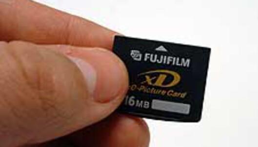 Fantasipriser på minnekort