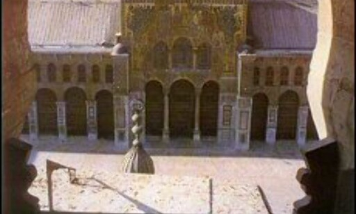 Foto: Old Damascus Foto: Old Damascus