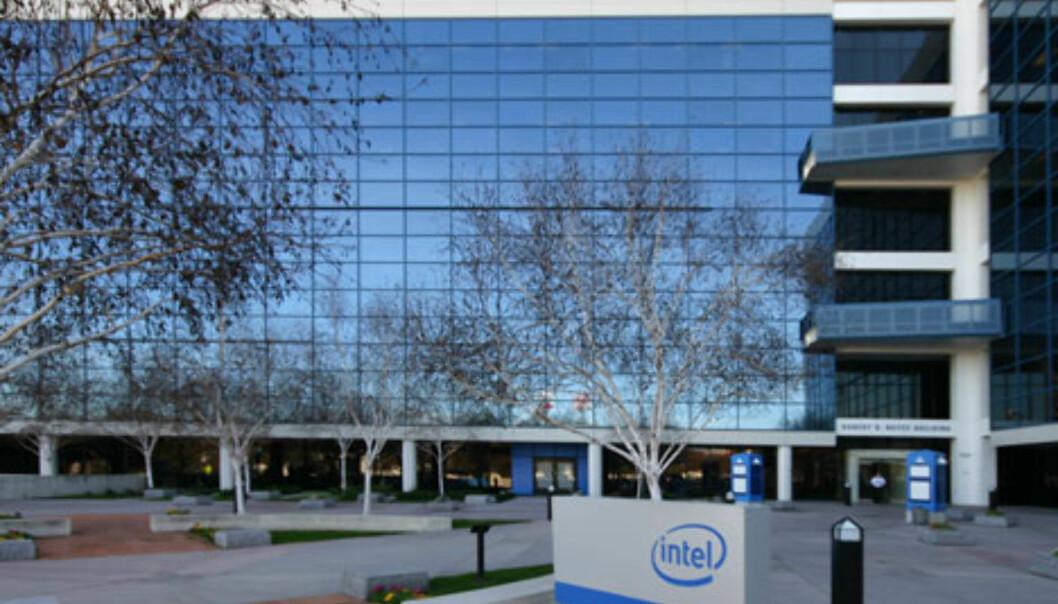 Teknisk tidsreise: Intel Museum